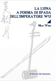 Wu - COPERTINA bordato